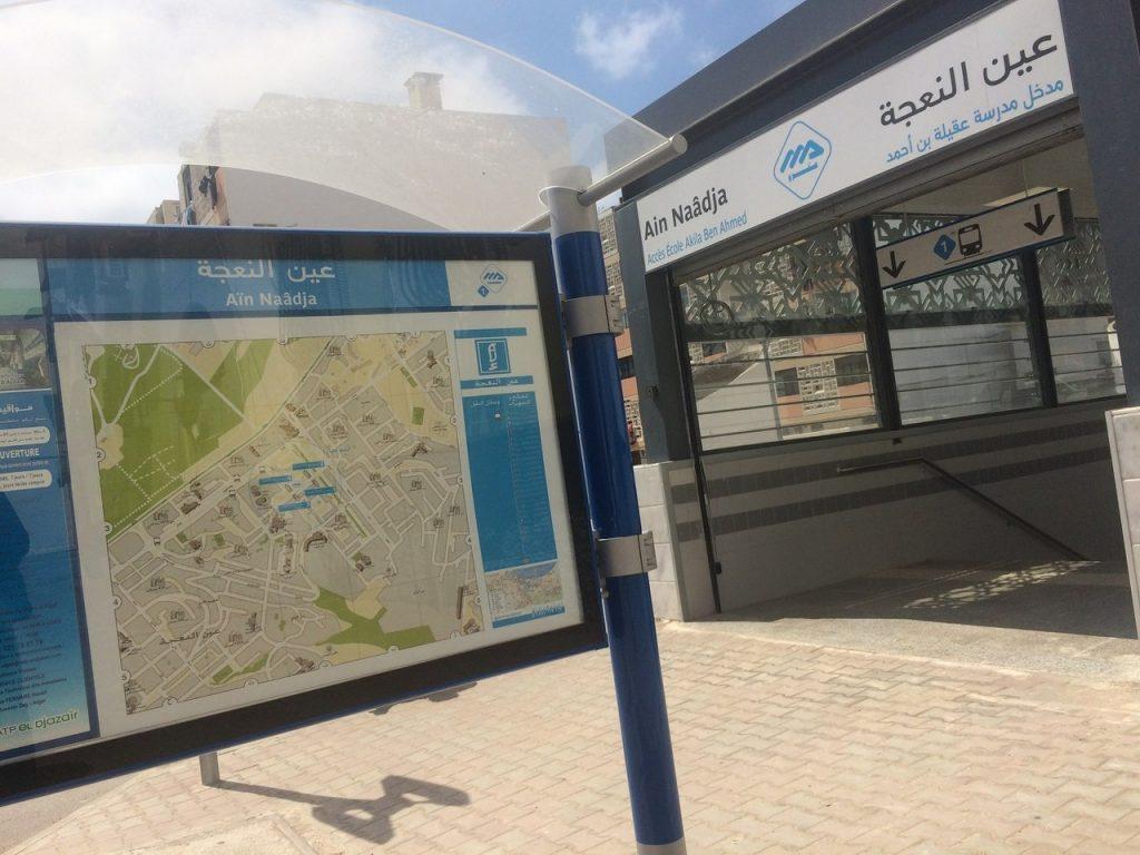 Ain Naadja Metro Station