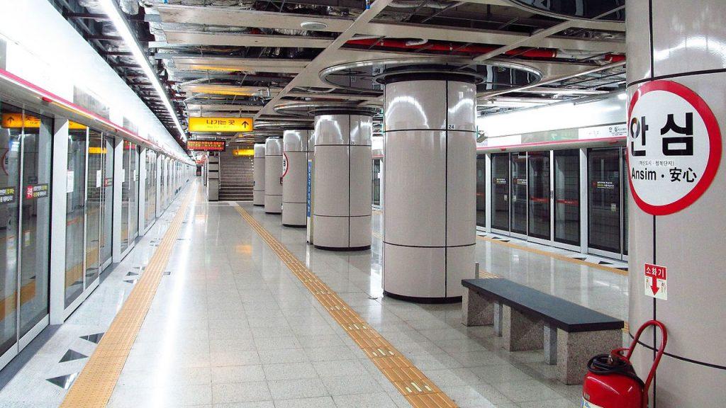 Ansim station