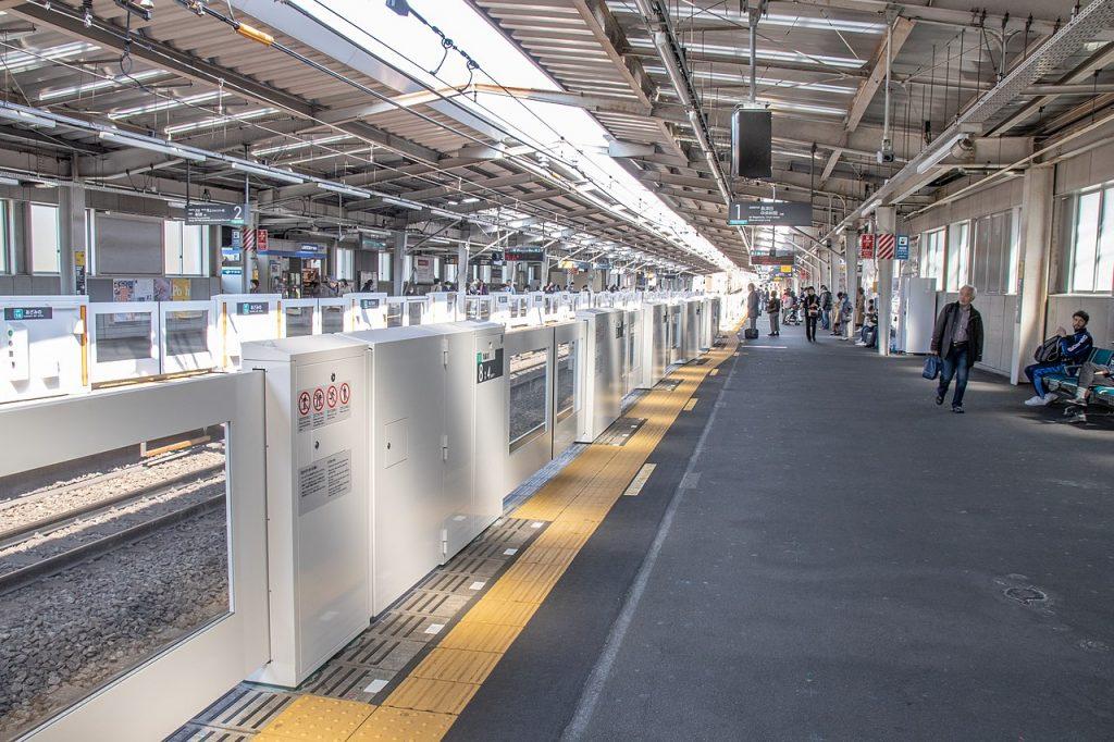 Azamino Station