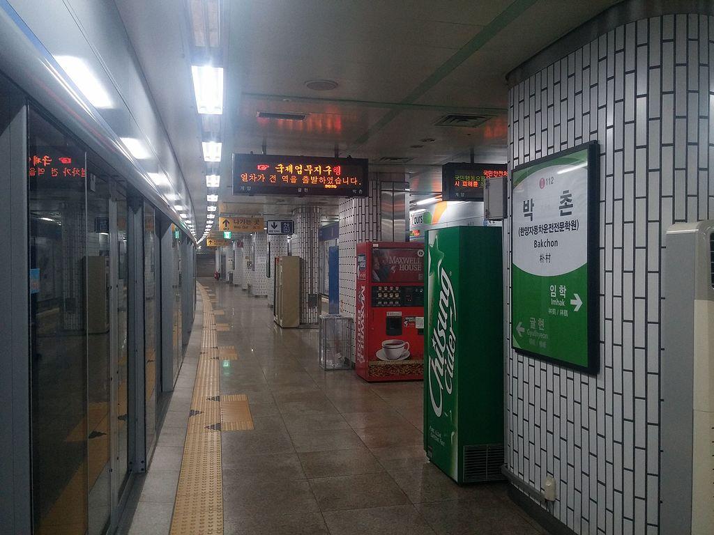 Bakchon station