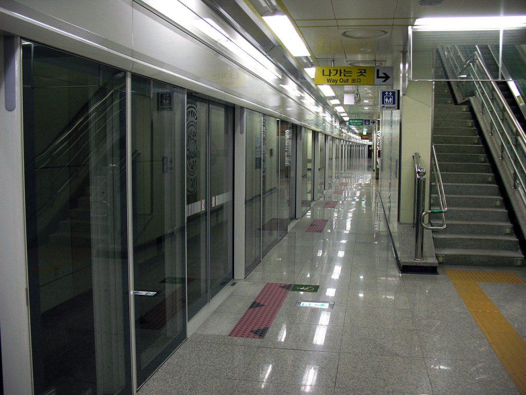 Banseok station