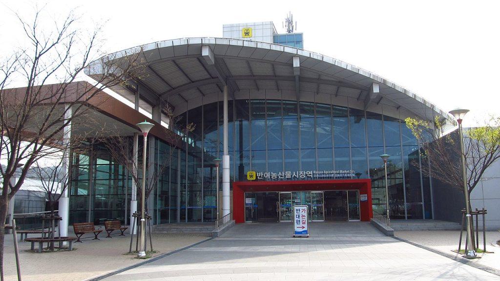 Banyeo Agricultural Market station