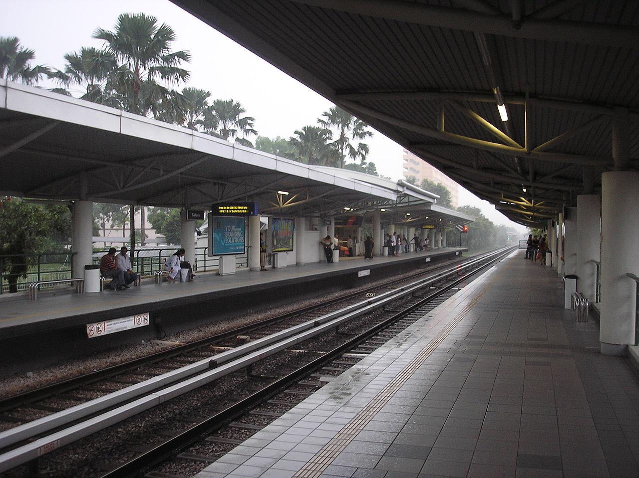 Cahaya LRT station