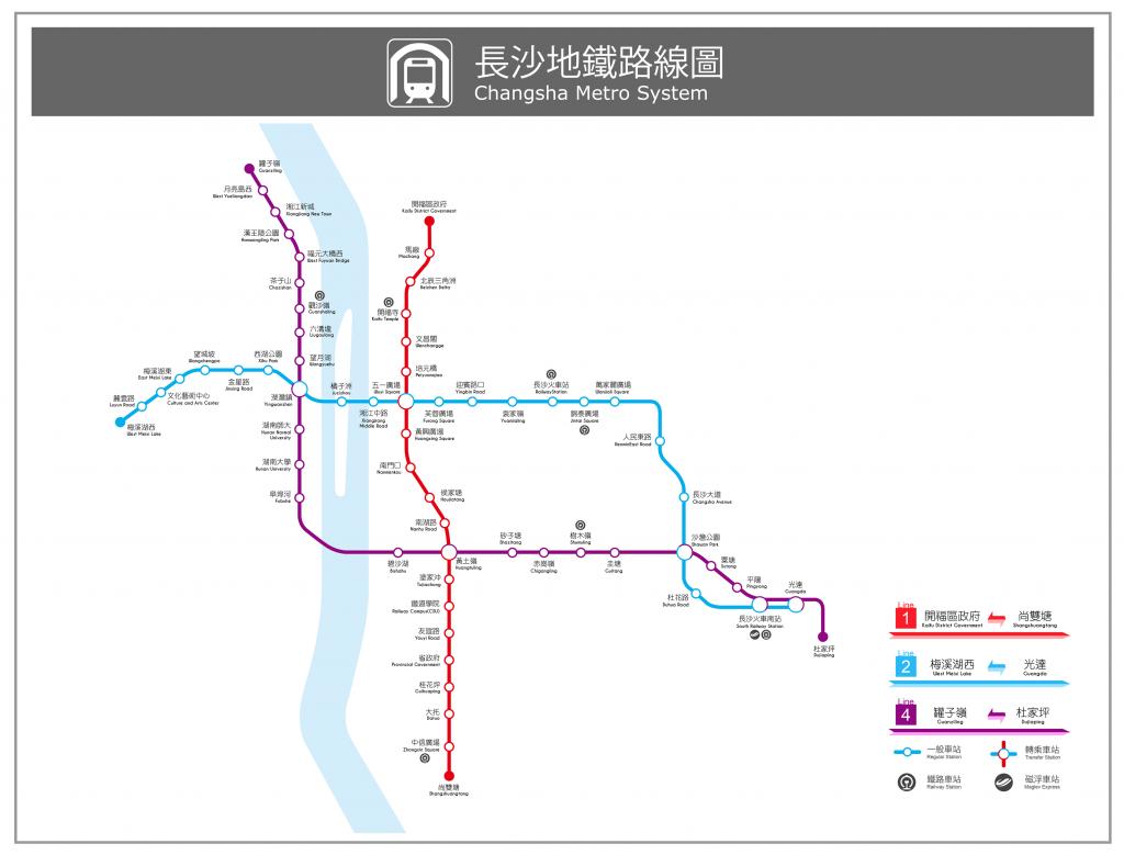 Changsha Metro