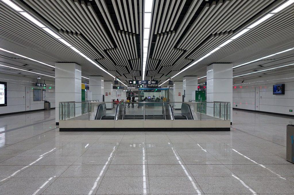 Chedaogou station