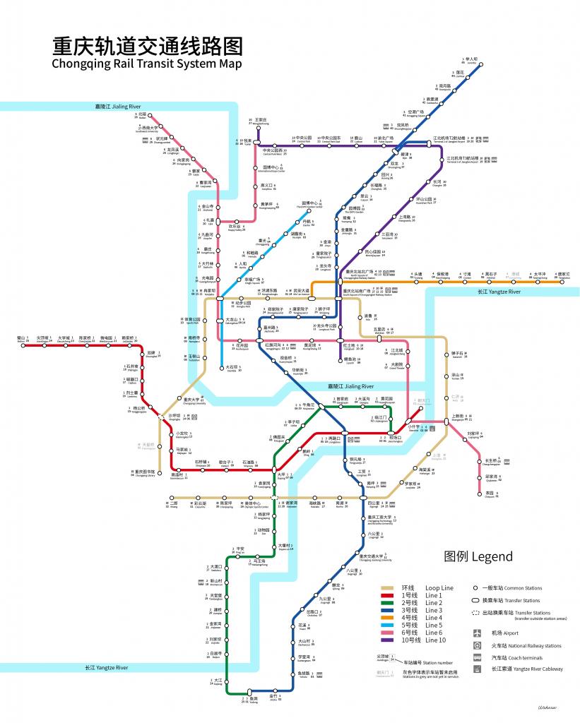 Chongqing Rail Transit