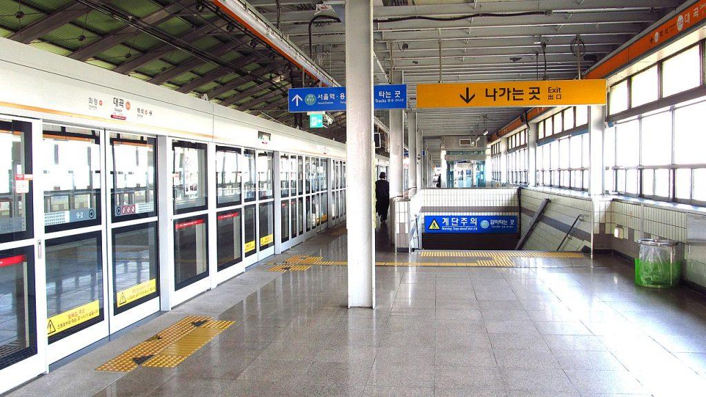 Daegok station