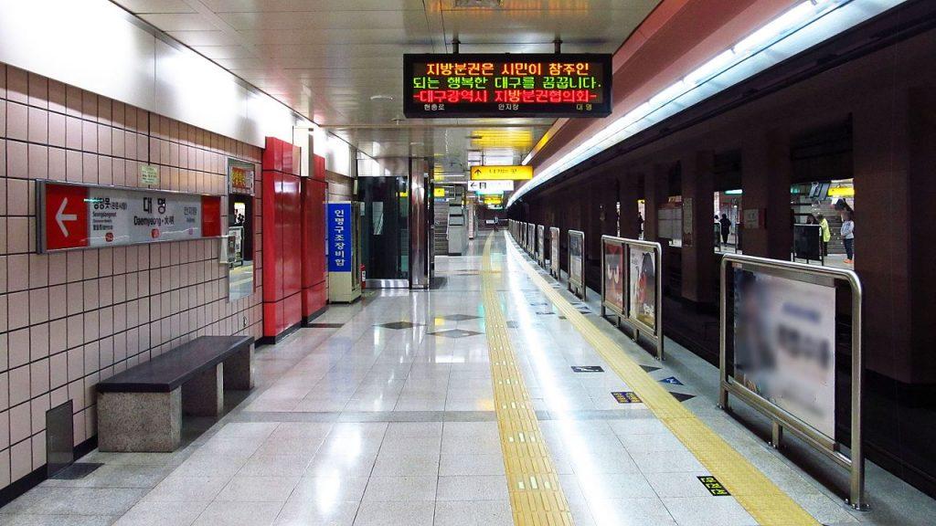 Daemyeong station