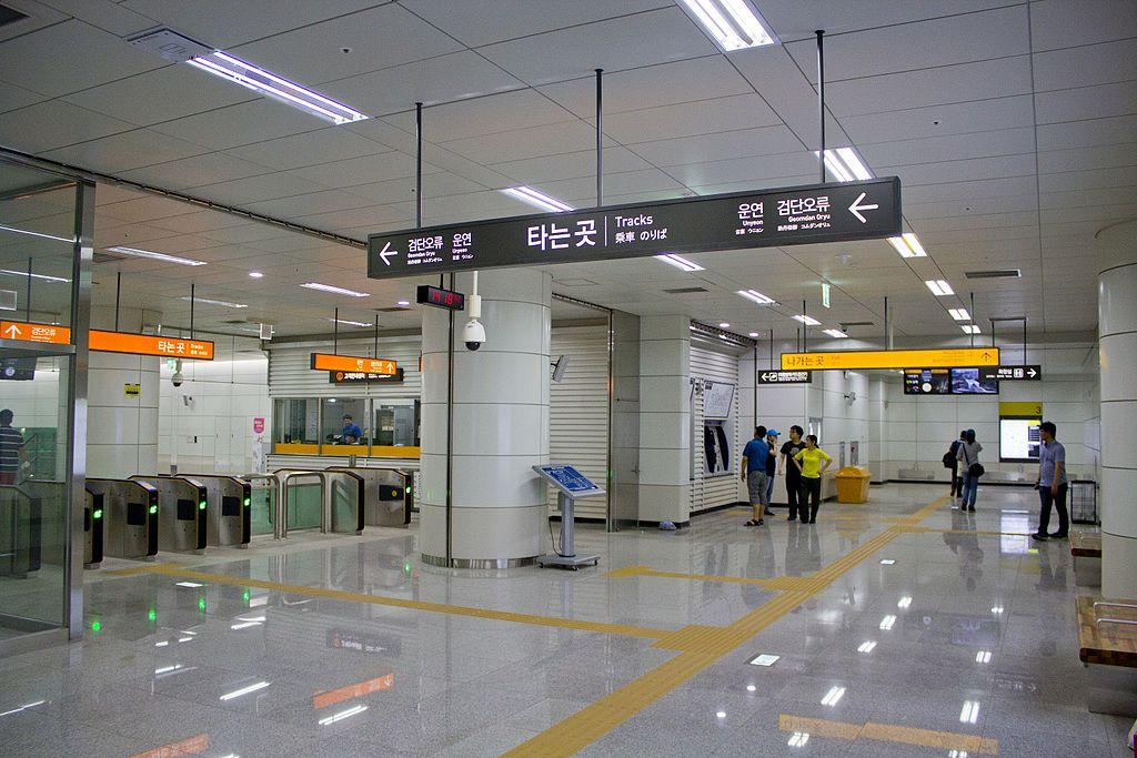 Dokjeong station