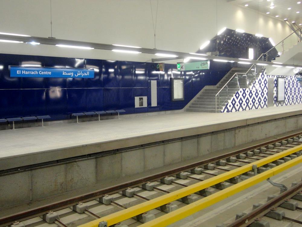 El Harrach Centre Station