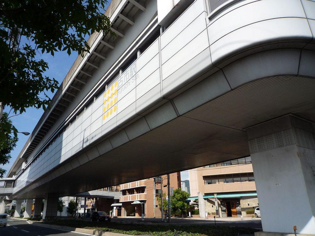 Furuichi Station