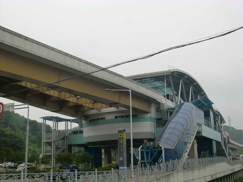 Gochon station