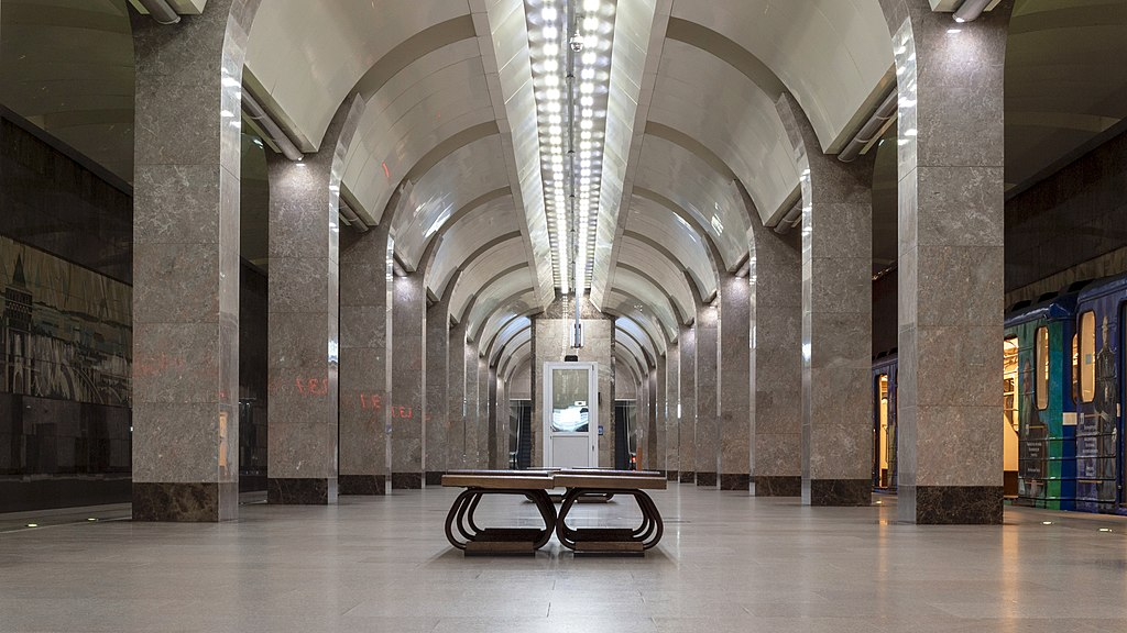 Gorkovskaya Station