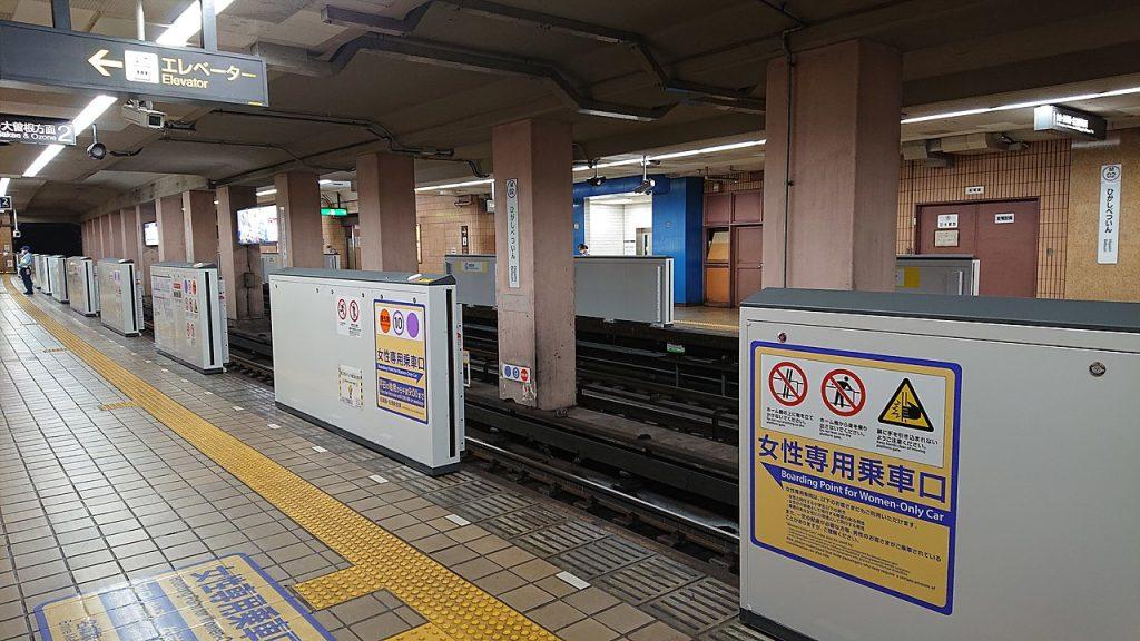 Higashi Betsuin Station
