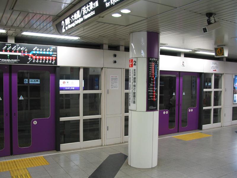 Higashiyama Station