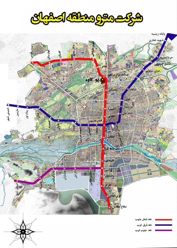 Isfahan Metro map
