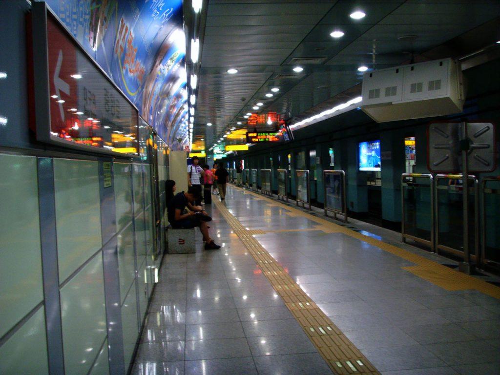 Jungangno station