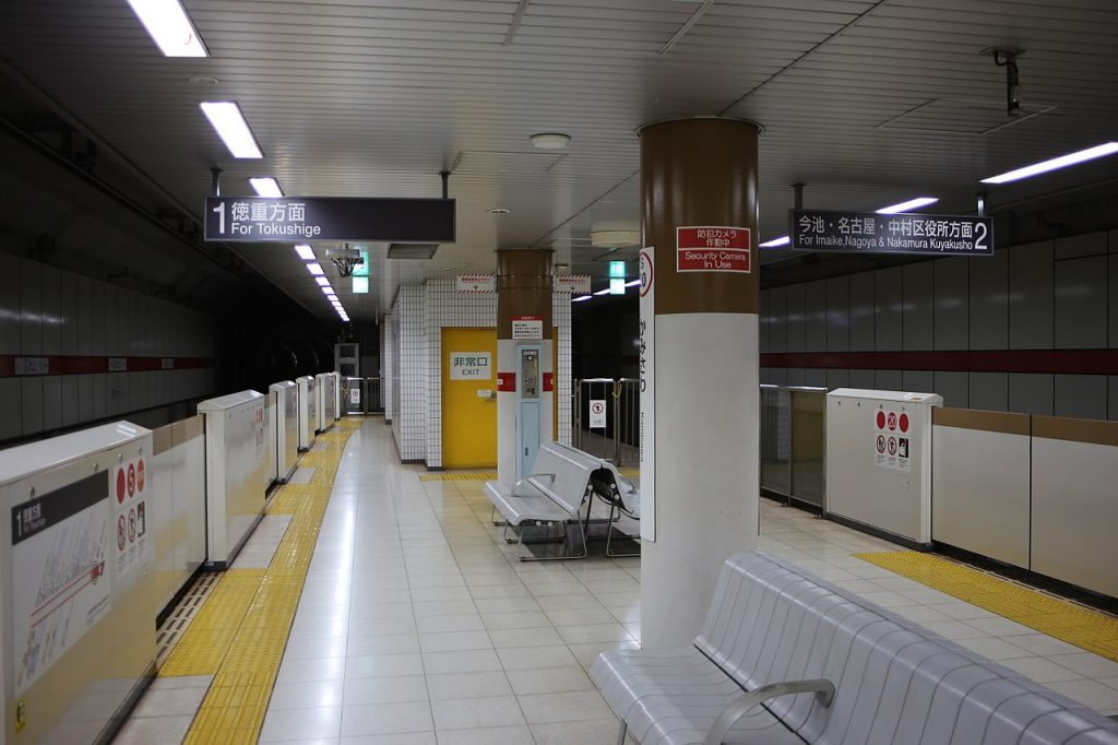 Kamisawa Station
