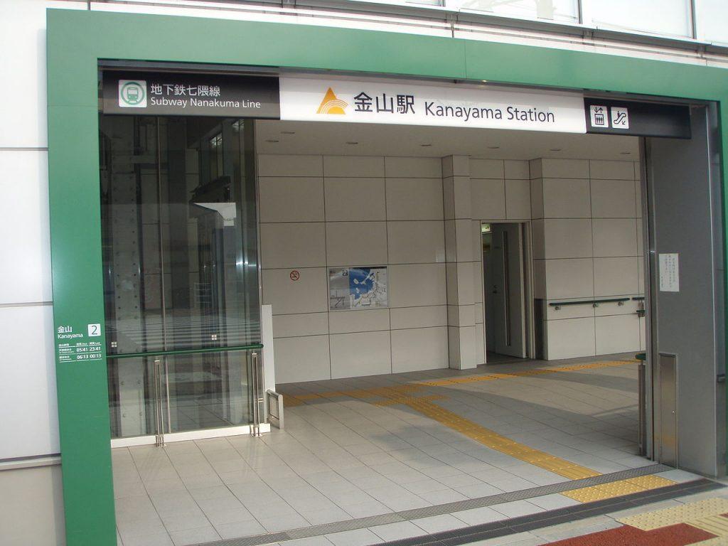 Kanayuma Station