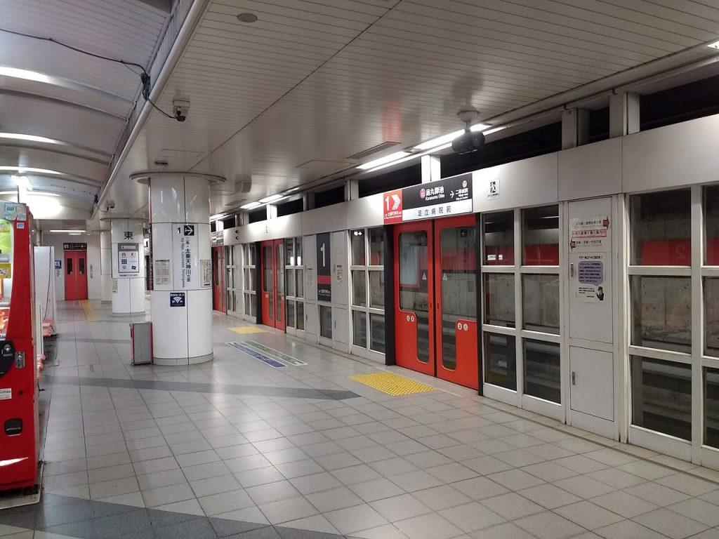 Karasuma Oike Station