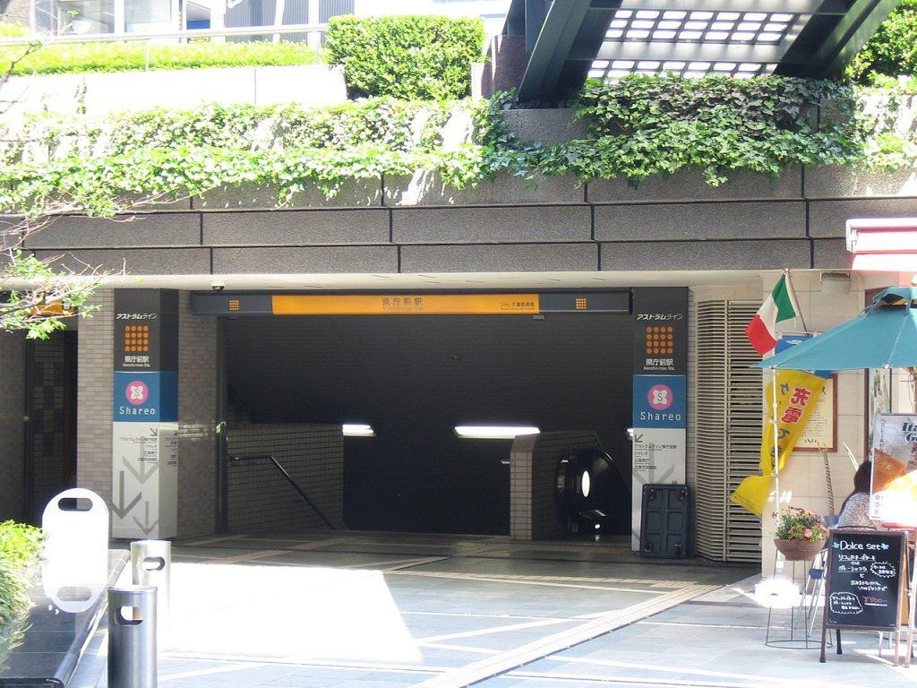 Kenchō-mae Station