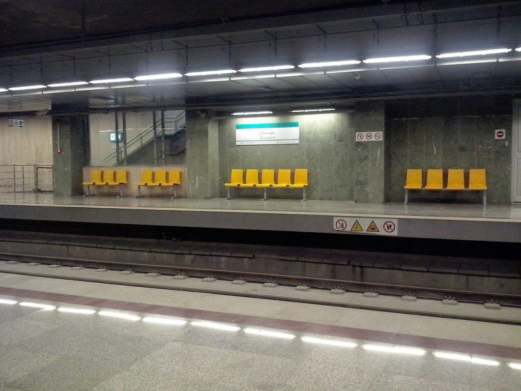 Khayyam station