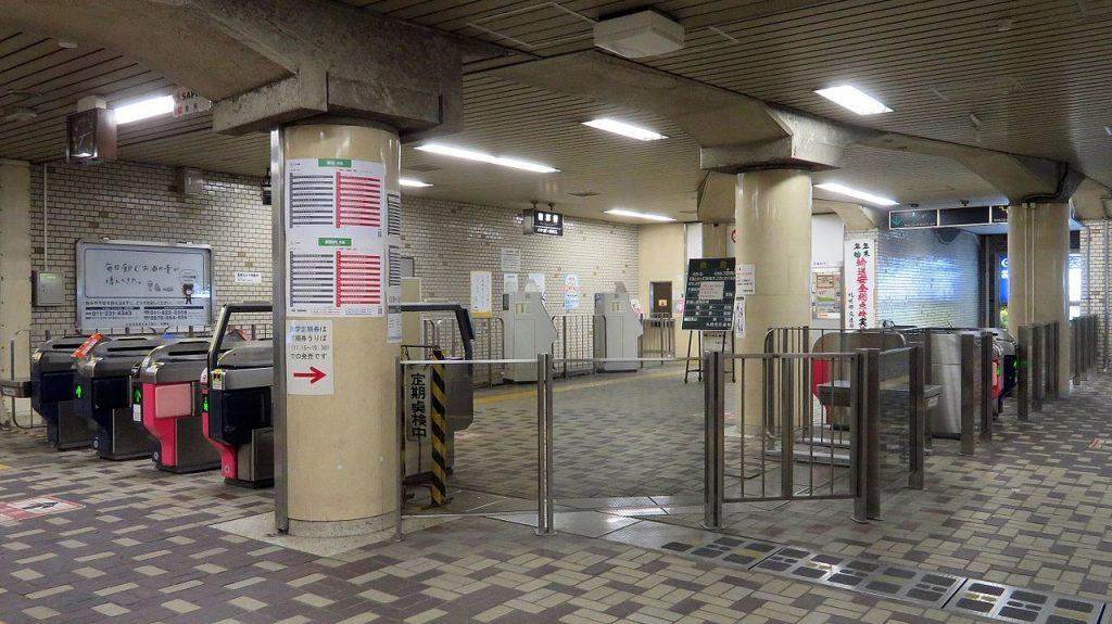 Kita-Nijūyo-Jō Station