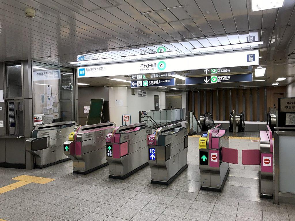 Kokkai-gijidō-mae Station