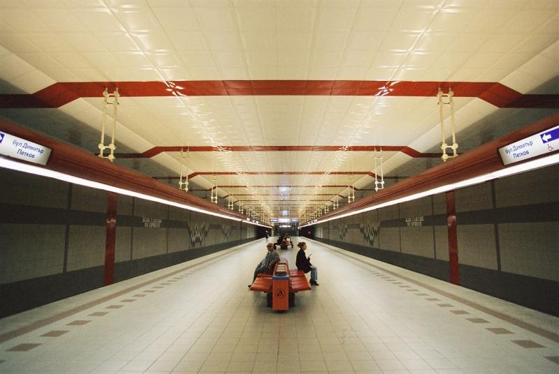 Konstantin Velichkov metro station