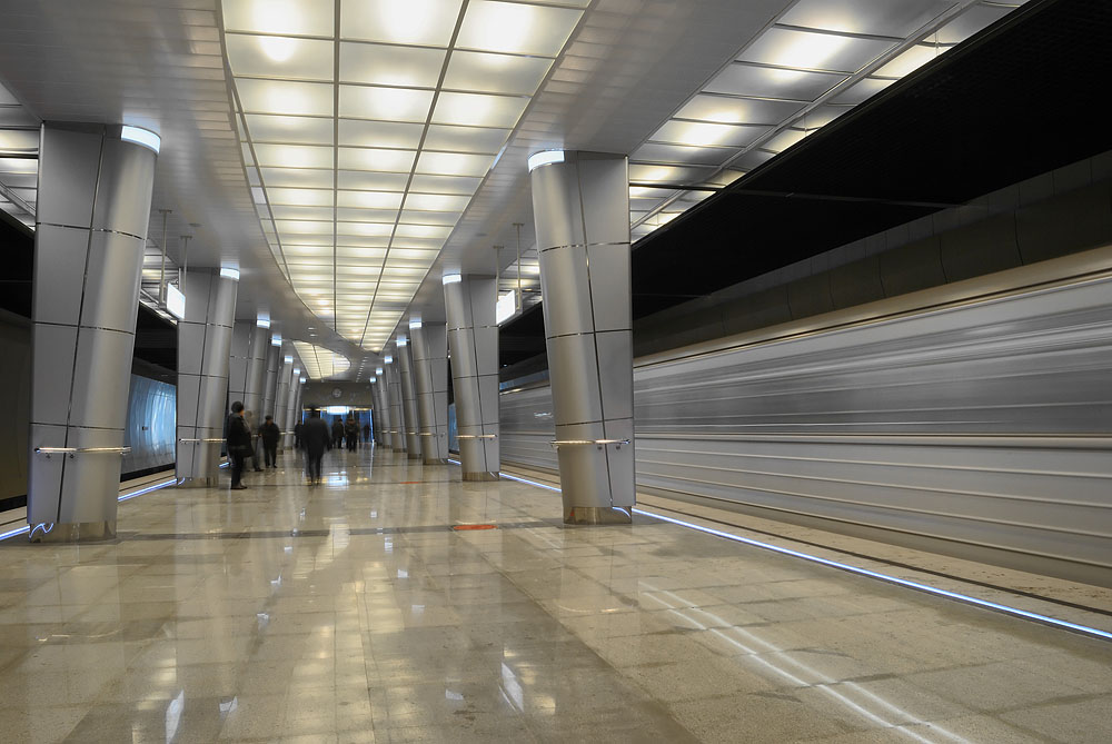Kozya Sloboda station