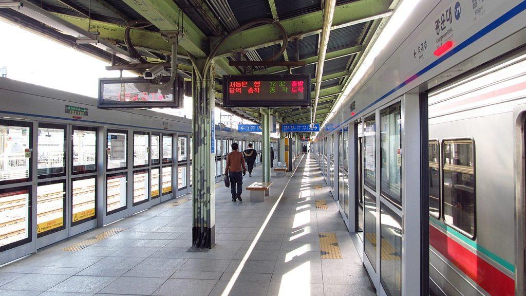 Kwangwoon University station