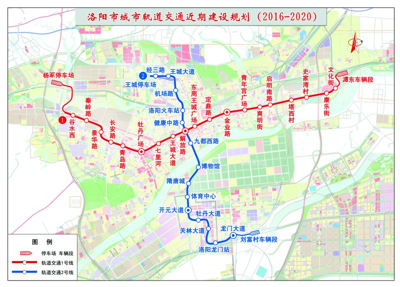 Luoyang Metro map