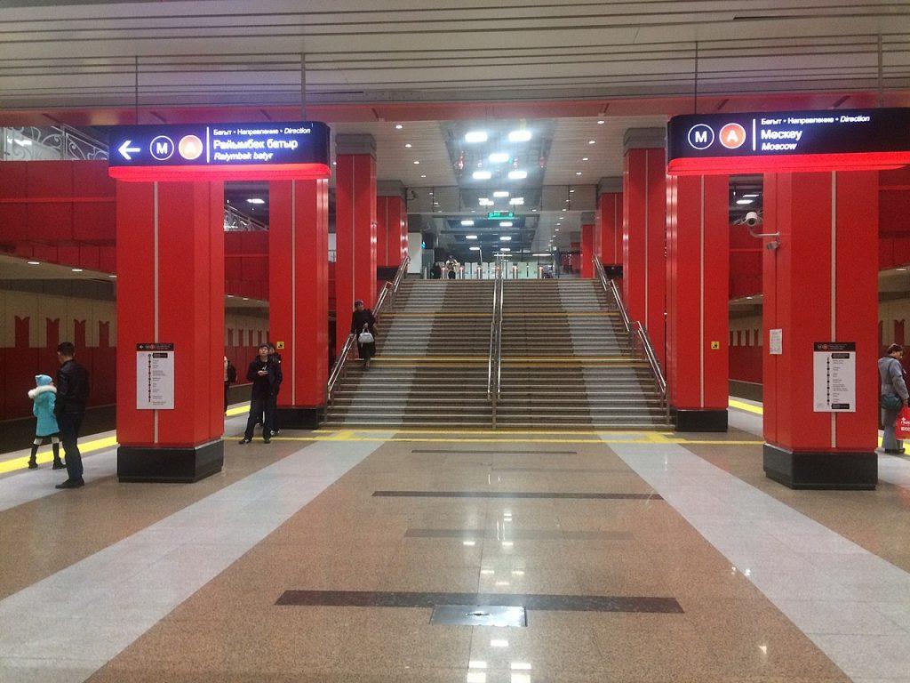 Moskva (Almaty Metro)