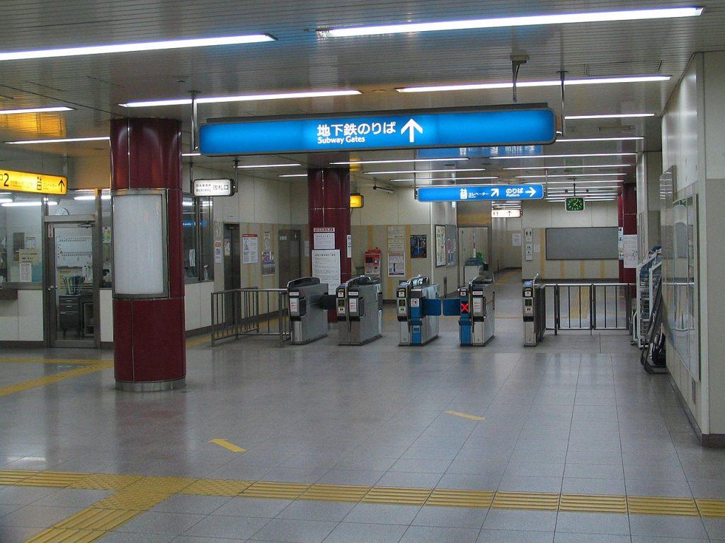 Nakada Station