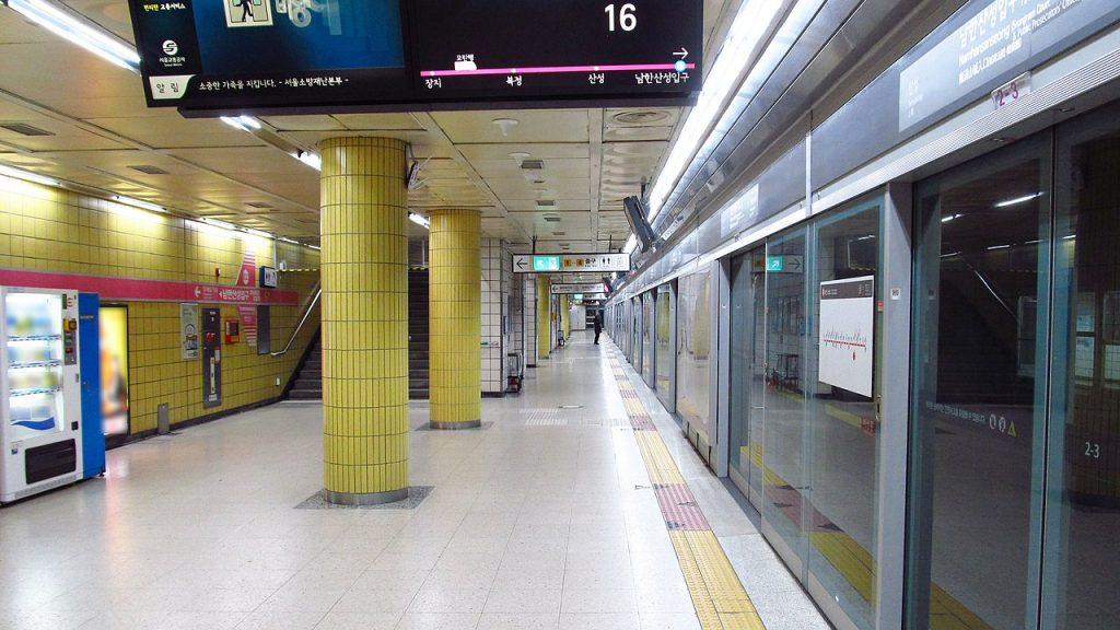 Namhansanseong station