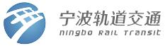Ningbo Rail Transit logo