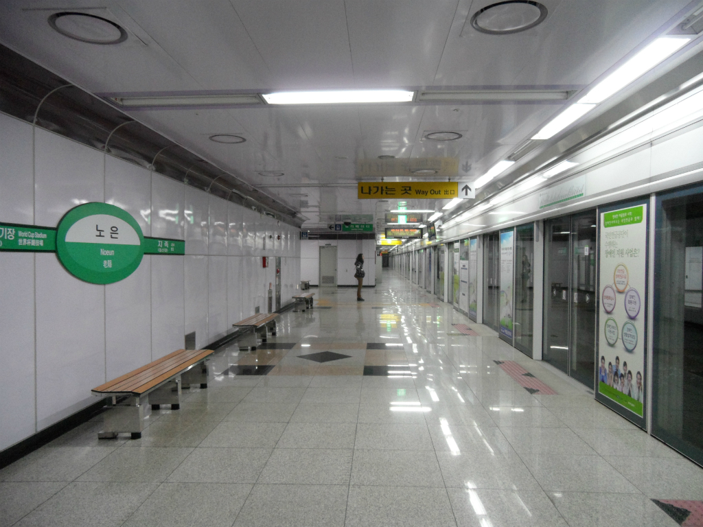 Noeun station