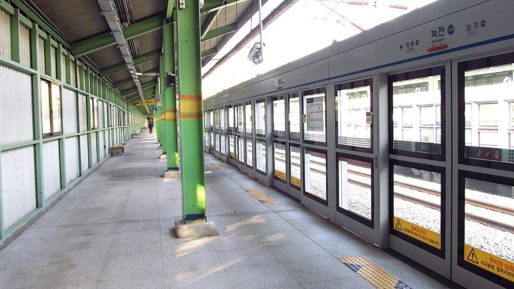 Nokcheon station