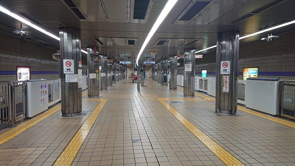 Ōzone Station