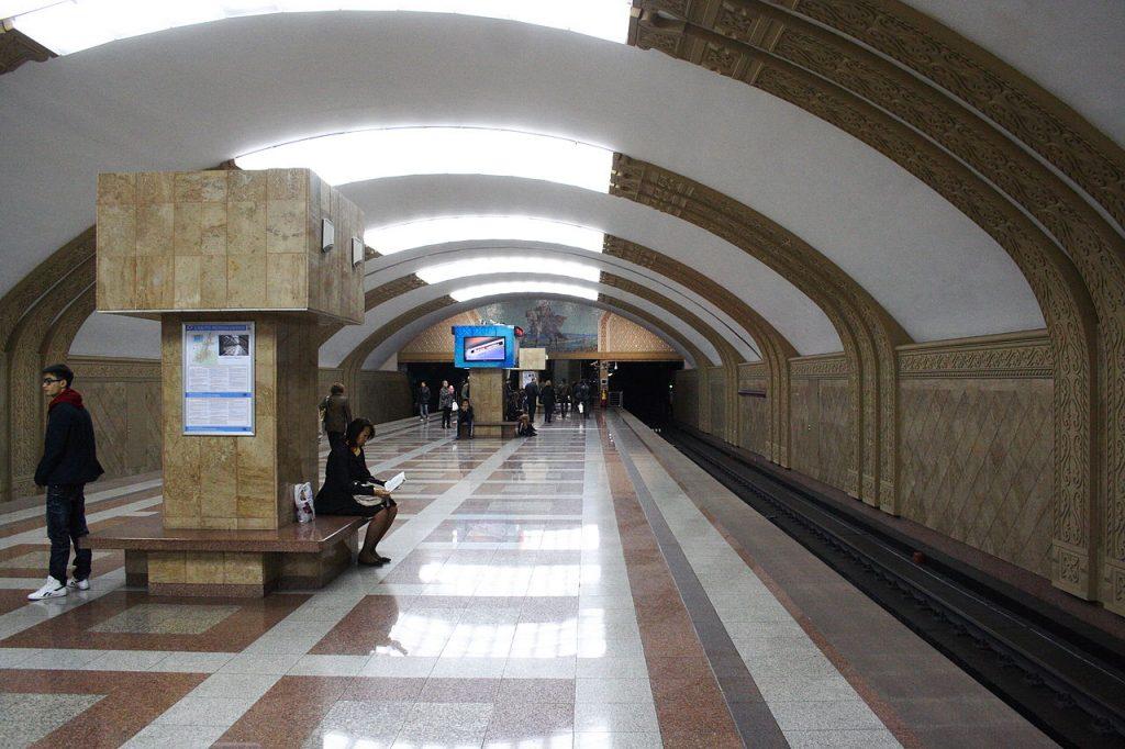 Raiymbek batyr (Almaty Metro)