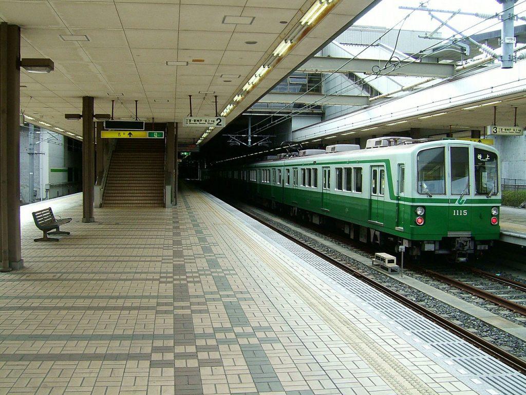 Seishin-chūō Station