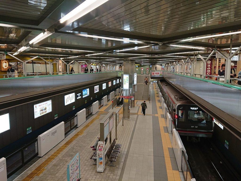 Senri-Chūō Station
