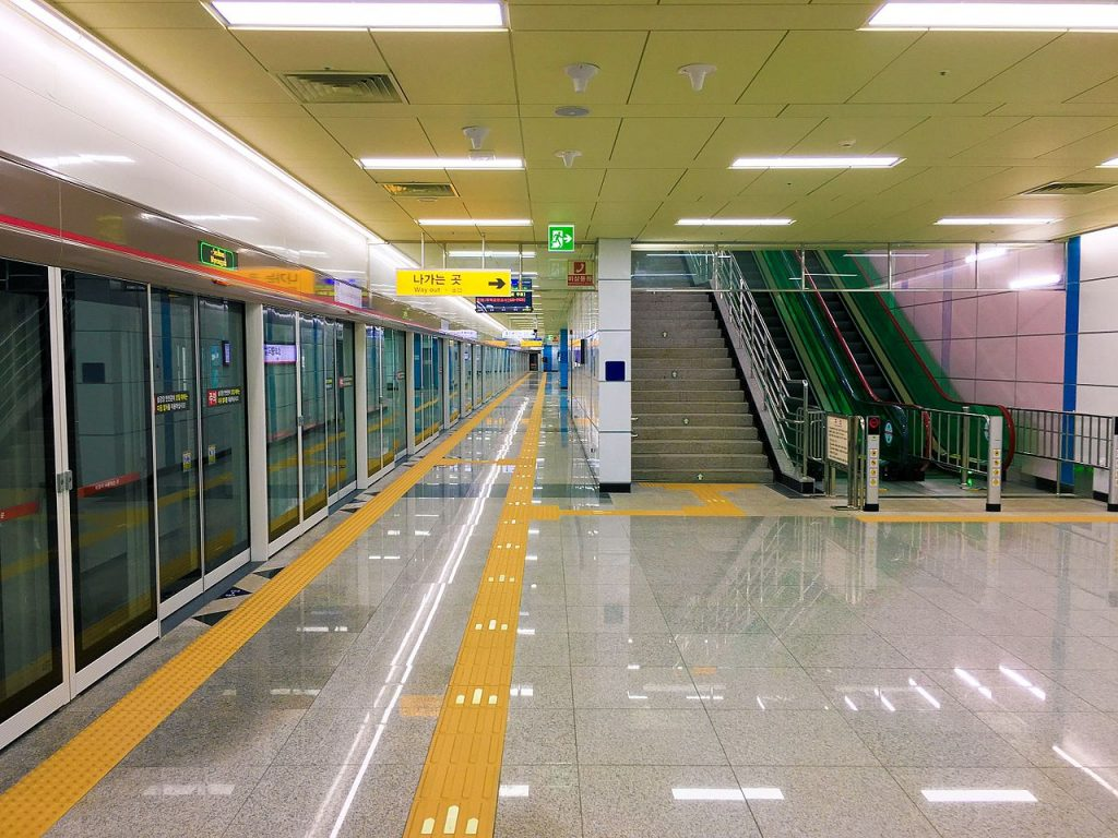 Seolhwa–Myeonggok station