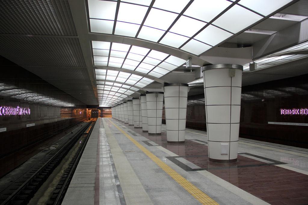 Severny Vokzal station