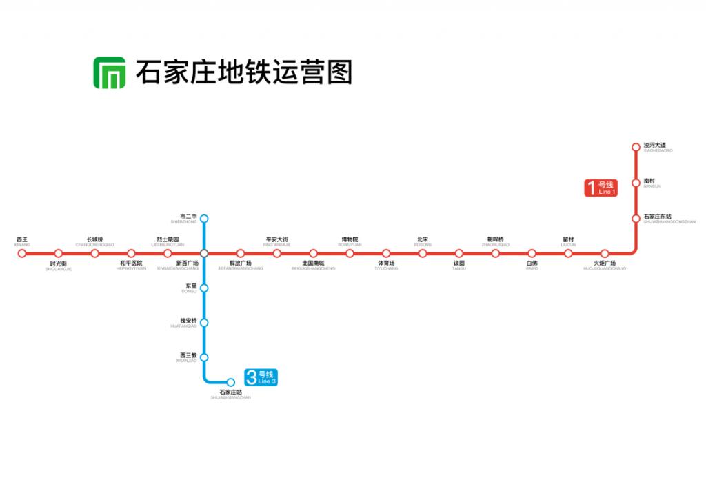 Shijiazhuang Metro map