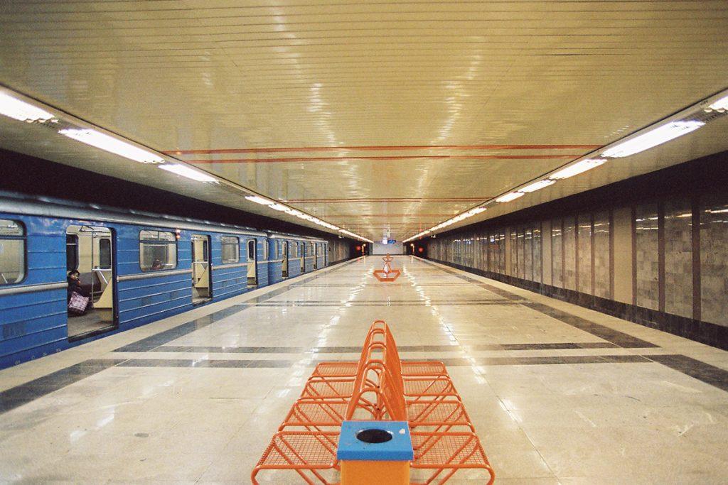 Slivnitsa metro station