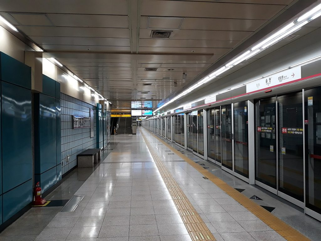 Songhyeon station