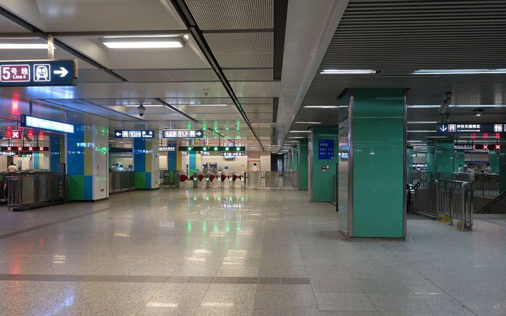 Songjiazhuang station