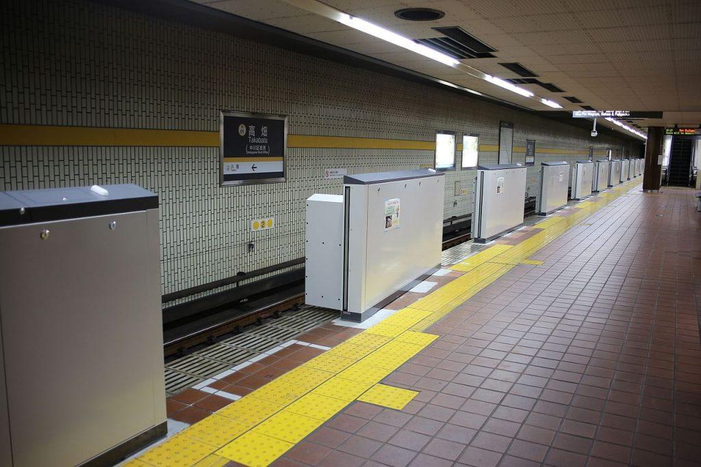 Takabata Station