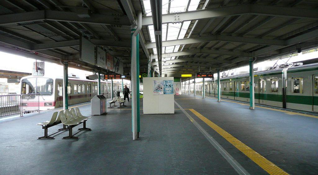 Tanigami Station